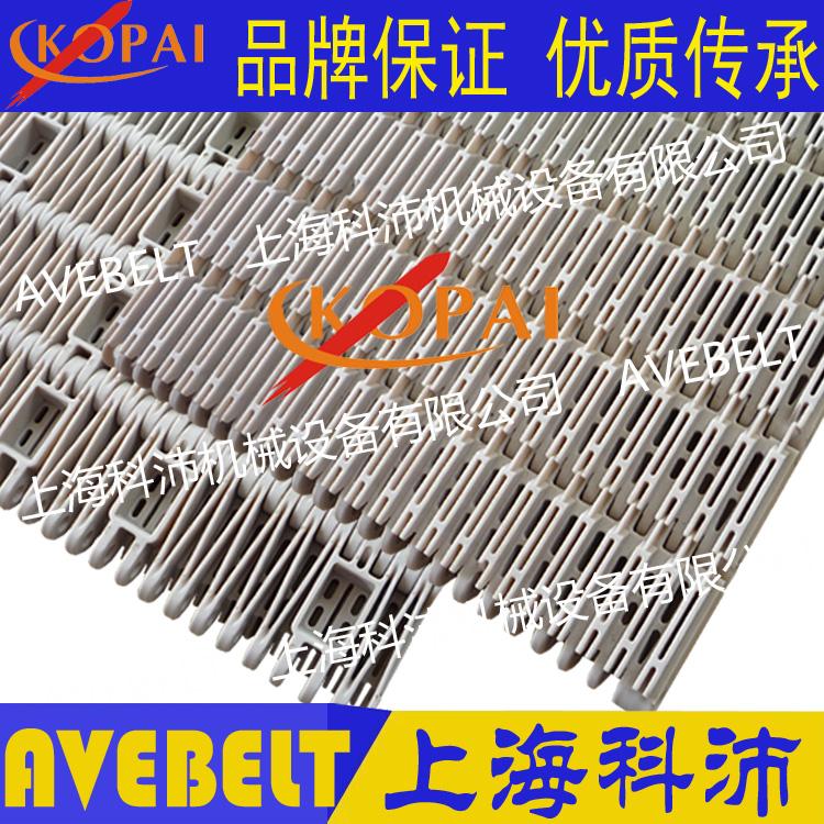 6997塑料网带鏈 模块输送网带鏈 57.15mm节距模组网带鏈