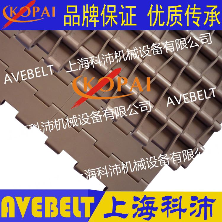 4705A塑料网带链 平板模块输送网带链 38.1mm节距模组网带链