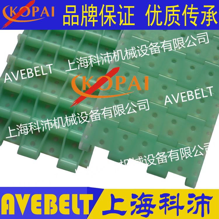 4705B塑料网带链 真空模块输送网带链 38.1mm节距模组网带链