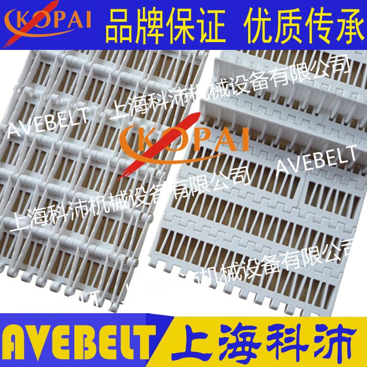 UN3810C塑料网带链 敞格模块输送网带链 38.1mm节距模组网带链