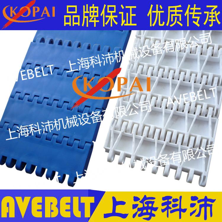 6100A塑料网带链 平板模块输送网带链 50.8mm节距模组网带链