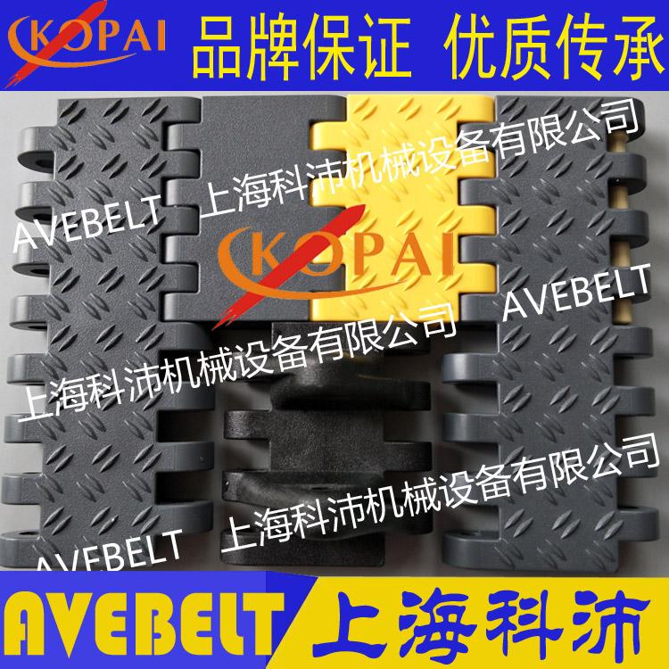1635塑料网带链 平板模块输送网带链 63.5mm节距模组网带链