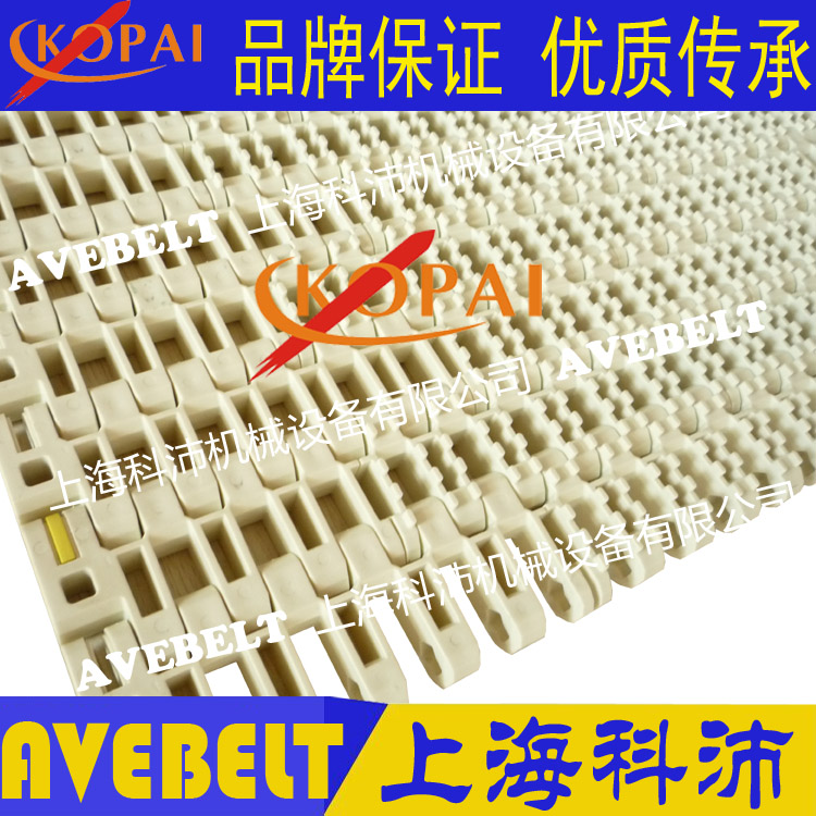 1700B塑料网带链 凸点模块输送网带链 38.1mm节距模组网带链