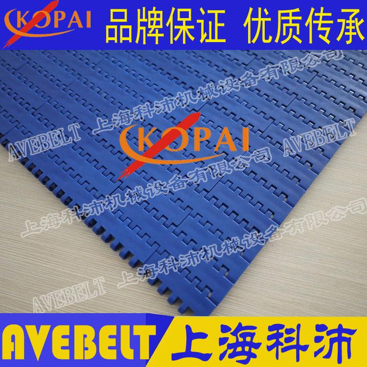 1100塑料网带 平板型网带链 15.2mm节距模块网带链