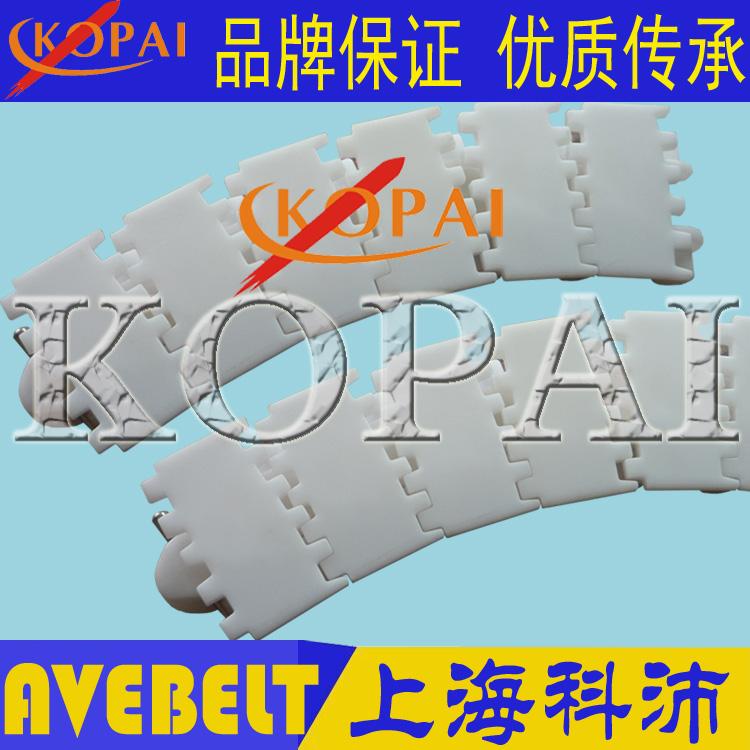 44P柔性链板 44柔性侧弯链 44mm宽度齿形板链